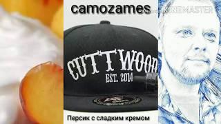 Самозамес жидкости Cuttwood - Sugar bearPeach Cream (Персик с сладким кремом)