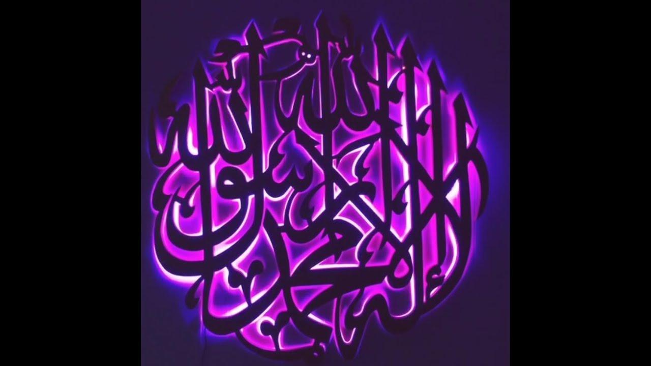 Custom islamic Calligraphy decor by Modern Wall Art - YouTube
