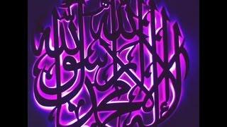 Custom Islamic Calligraphy Decor By Modern Wall Art