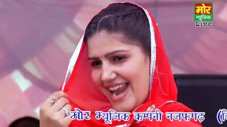 Sapna Chaudhary Dance Bahu Jamidar ki