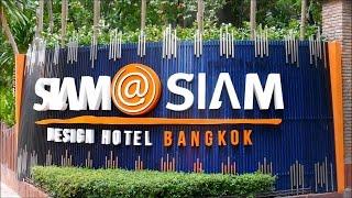 Siam@Siam Hotel Bangkok - Near MBK & SIAM BTS