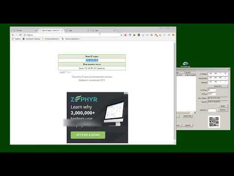 Как пробросить ip адрес через роутер