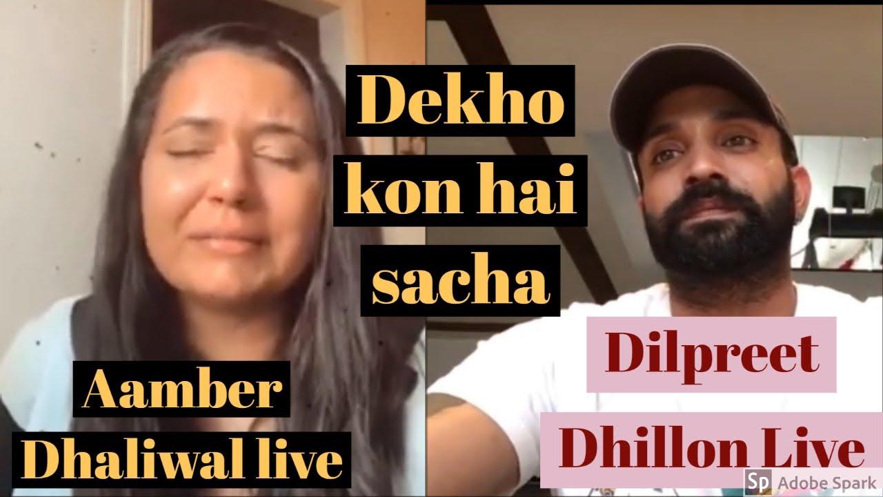 Aamber Dhaliwal ne Live Ake kholle Dilpreet Dhillon de Raaz   Keha Dilpreet Nu GAY
