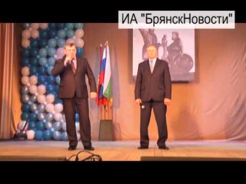 В День единства зал новозыбковского Дома культуры был переполнен