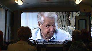 Десять лет без Ельцина разделенная память нации
