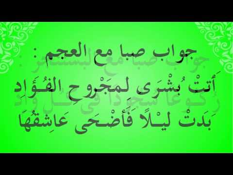 TUTORIAL Tausikh SHOBA - Maqom Nada Seni Bacaan Al-Qur