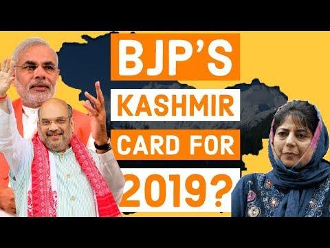 BJP's Kashmir Card: Is PDP split part of the Hindutva narrative ahead of 2019 elections?