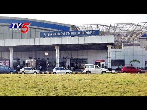 Problems For International Air Cargo Services | Visakhapatnam | AP | TV5 News