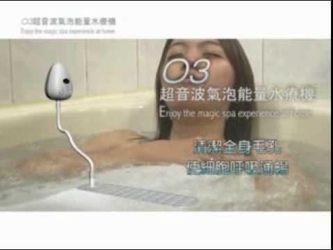 Ozone Ultrasonic Massage Bubble SPA