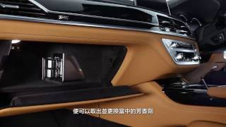 BMW 7 Series - Ambient Air Package