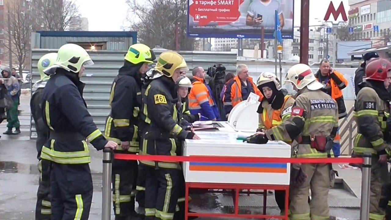 """Задымление в метро """"Новые Черёмушки"""". Москва, 07.03.2016"""