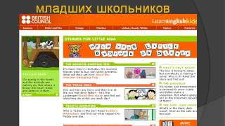 Презентация Обучение говорению на уроках английского языка