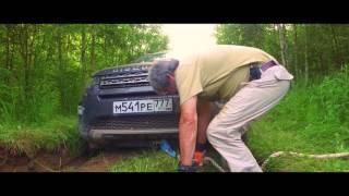 Land Rover | Сергеем Трофименко. Как вытащить застрявший автомобиль. Видео 4