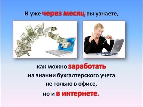Бухгалтер - вакансии работа в Санкт-Петербурге, ищу работу