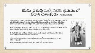 The Book of Hebrews Summary in Telugu  Telugu Christian Messages 
