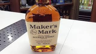 お酒の榎商店公式ネットショップで購入できます。 メーカーズマーク 700ml バーボン ウイスキー 45度 並行輸入品 http://enokishouten.jp/2xc-num-6rh/...