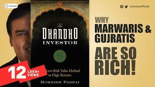 "कम Invstment ज्यादा Returns method | ""The Dhandho Investor"" book Summary | Hindi"