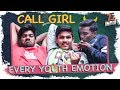 Call from GIRL || Every Youth Emotion || Tej India