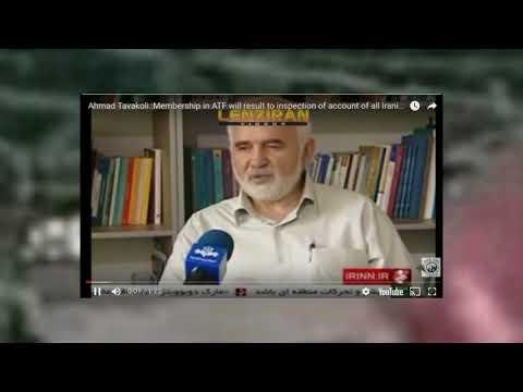 Videos of UN bill of FATF opposition from lenziran archives