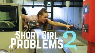 SHORT GIRL PROBLEMS 2