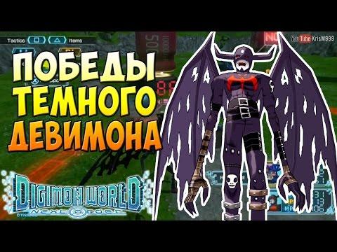 Digimon — Википедия