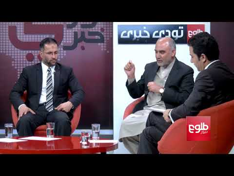 TAWDE KHABARE: Nicholson's Remarks Discussed