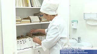 Открытие сельской амбулатории в Новоторъяльском районе Марий Эл