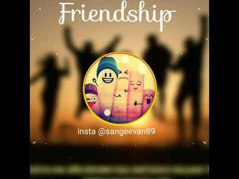 Friendship bgm