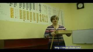 Детский центр Чудо-Чадо. Чтение по таблице Зайцева .