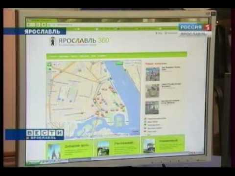 Ярославль - виртуальная экскурсия по городу