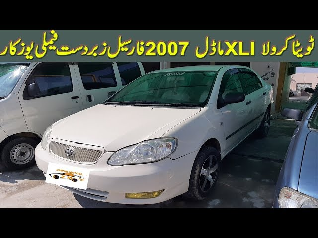 toyota corolla xli 2007 price specifications full review