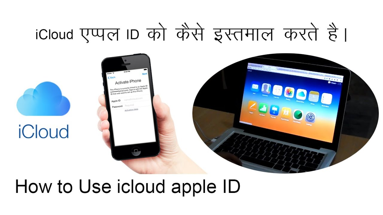 how to get icloud id