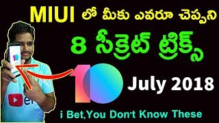 MIUI 10-Top 8 Hidden Features|Bet You Don't Know These|Telugu