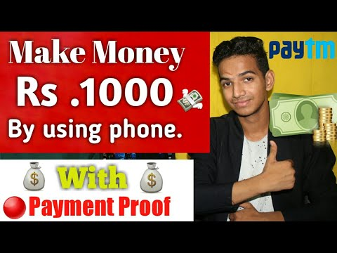 Earn Money Rs.1000 Paytm Cash with Payment proof -- 100% genuine app in [Hindi] - 동영상