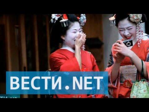 Еженедельная программа Вести.net от 23 января 2016 года