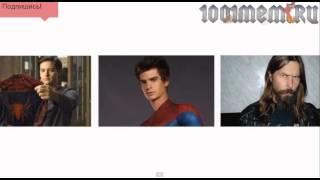 1001 и 1 мем 2 сезон 4 серия