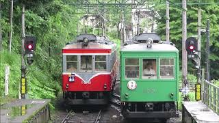 同時入線 箱根登山鉄道
