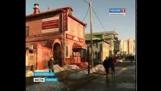 В Архангельске по решению суда закрыли ресторан и пиццерию(В Архангельске по решению суда закрыты рестораны
