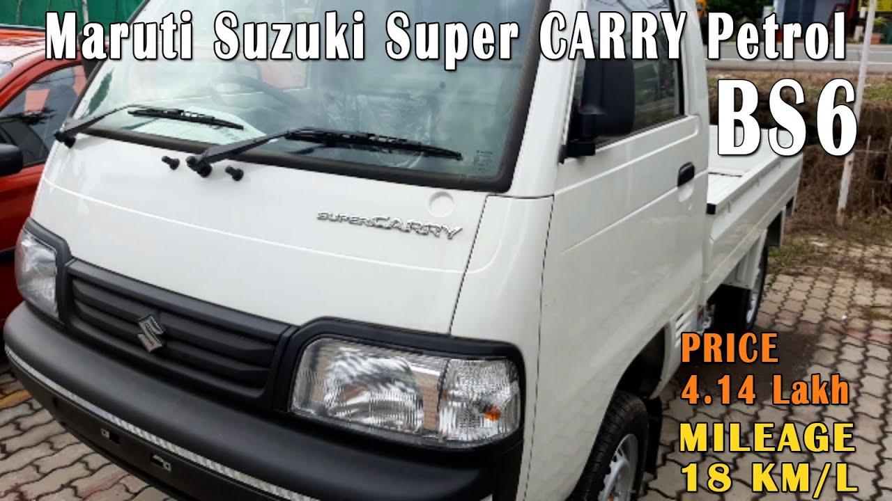 2020 Bs6 Maruti Suzuki Super Carry Petrol Mileage 18 Km L Price 4 14 Lakh Specifications Youtube