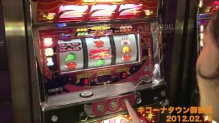 ウシオTV12.02.16キコーナタウン御影店03