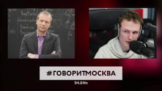 Ученый свет: Дмитрий Петров о том, как выучить иностранный язык