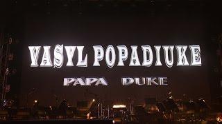 "Vasyl Popadiuk  &  PAPA DUKE ""LARK"""