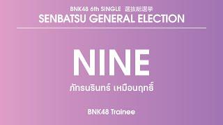 BNK48 Trainee Phattharanarin Mueanrit (Nine)