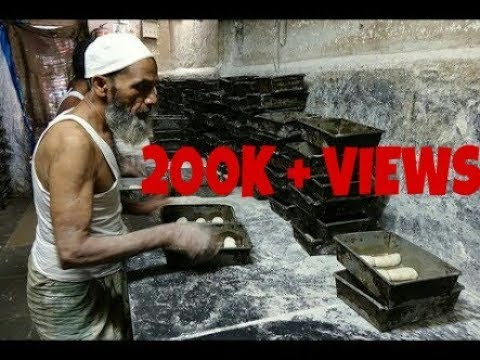 "Must See-  ""Making Of Pav In Bakery"" Vedio"