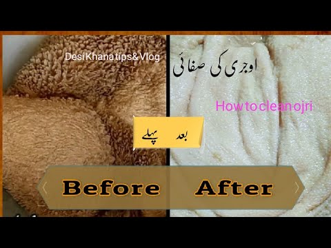 how to clean and cook ojri/goat intestine cleaning /lamb intestine cleaning /desi khana tips &VLog