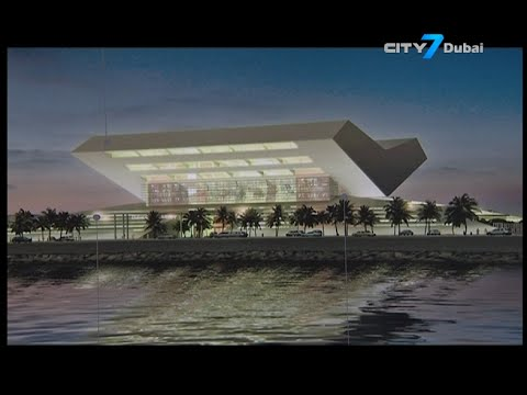 City7 TV - 7 National News - 07 September 2016 - UAE News