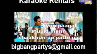 Zoobi Doobi (Video Karaoke Rental).mpg