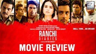 Ranchi Diaries Movie Review | Anupam Kher | Himansh Kohli | LehrenTV