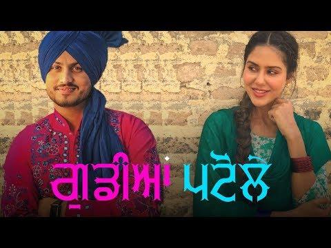 ਗੁੱਡੀਆਂ-ਪਟੋਲੇ-|-guddiyan-patole-|-gurnam-bhullar-|-sonam-bajwa-|-new-punjabi-movie-|-gabruu