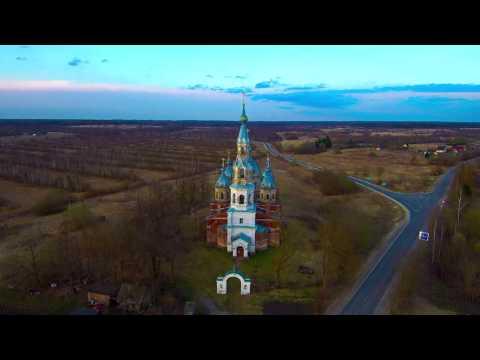 Виды города Сланцы и Сланцевского района. Слайдшоу